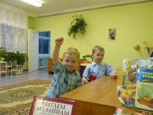 Дёме 4 года детский сад №13